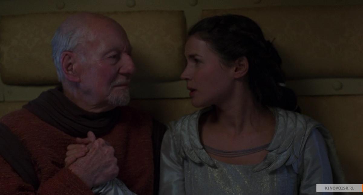 """Первый рыцарь"" (1995) First Knight"