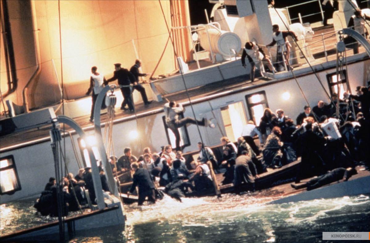 Кадры Титаник