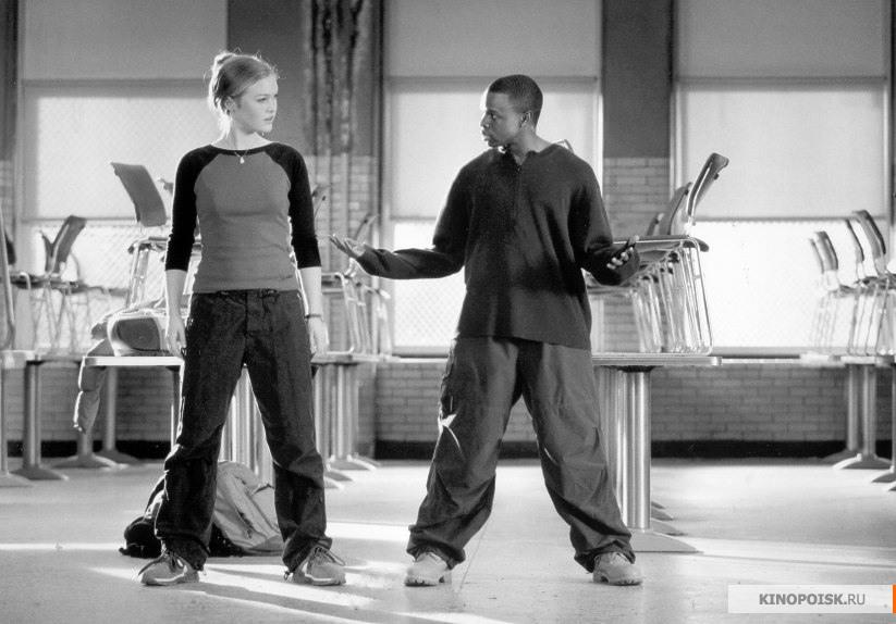 Смотреть фильм за мной последний танец