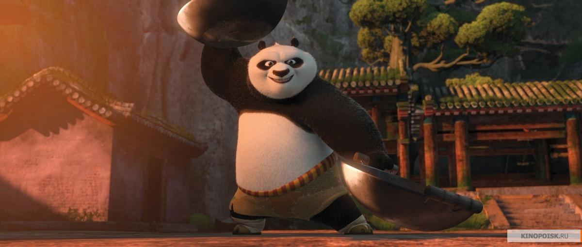 Кунг-фу Панда2 (Kung Fu Panda 2)