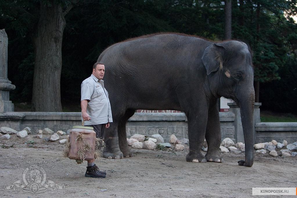 Кадры из фильма Мой парень из зоопарка