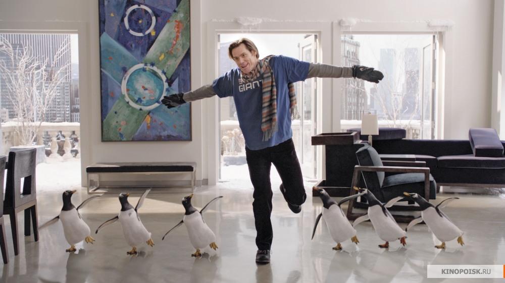 Кадры: Пингвины мистера Поппера