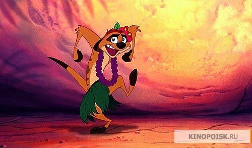 мультик король лев 3д