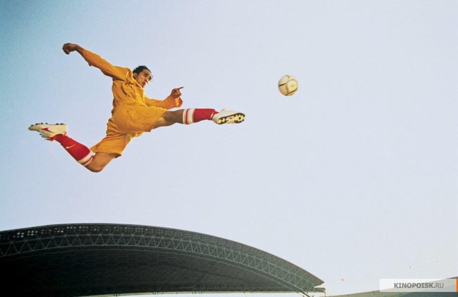скачать убойный футбол