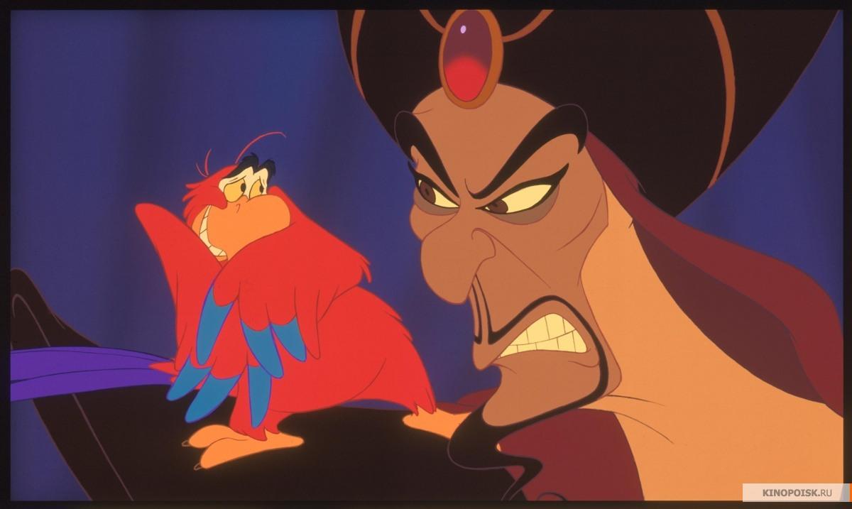 http://st.kinopoisk.ru/im/kadr/7/2/3/kinopoisk.ru-Aladdin-723190.jpg