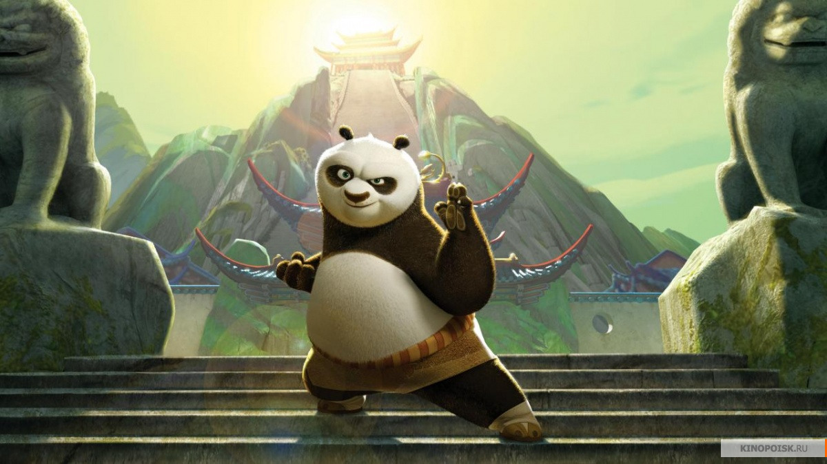 кунг-фу-панда