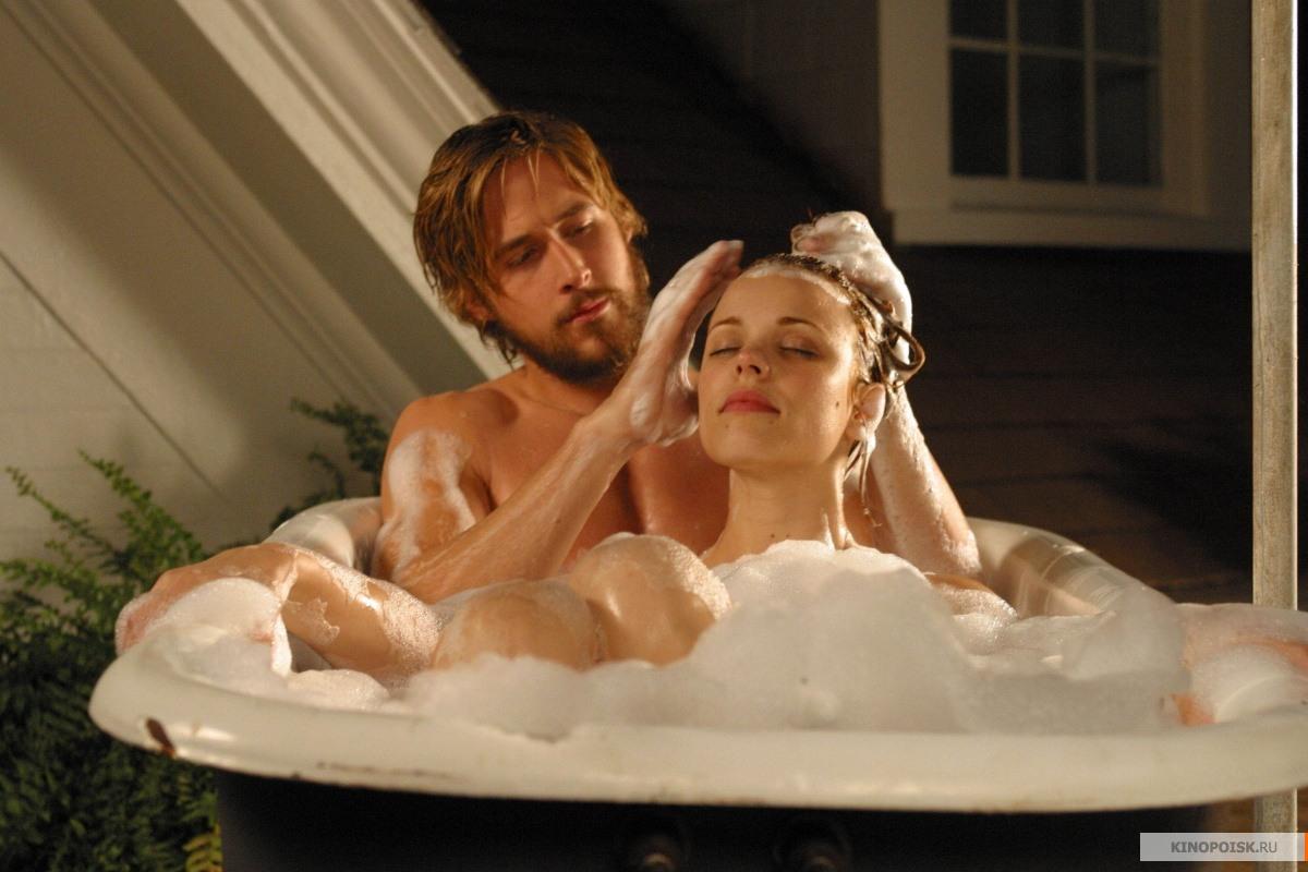 Поцелуй в ванне 9 фотография