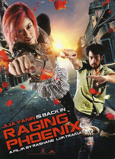 Феникс в ярости / Raging Phoenix / 2009 / DVDRip [лицензия]