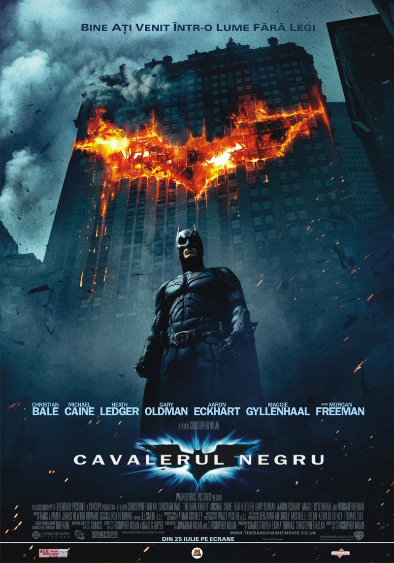 Темный рыцарь (Dark Knight, The)