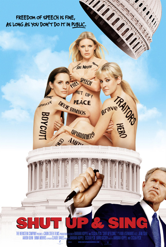 Shut Up and Sing / საქორწინო უიკენდი (2010/RUS/DVDRip)