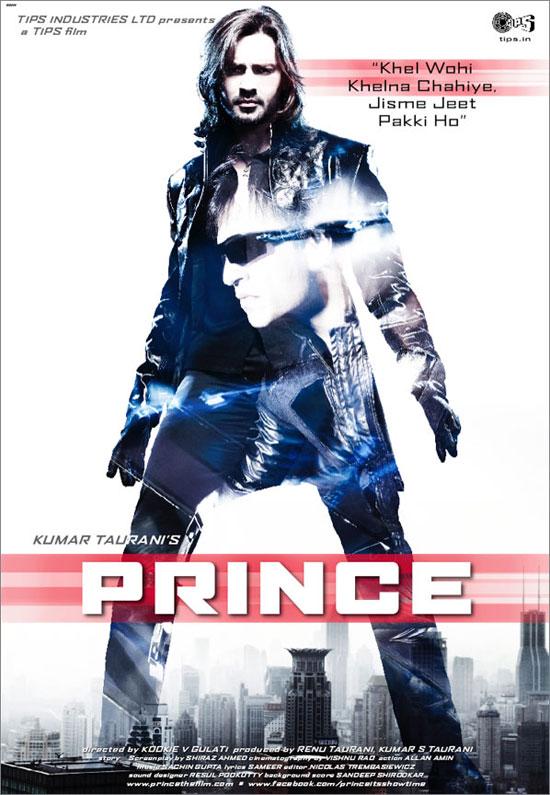 Фильм Принц   смотреть онлайн бесплатно, в хорошем качестве