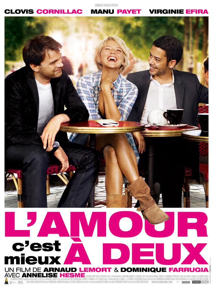 Фильм Любовь – это для двоих  смотреть онлайн бесплатно в хорошем качестве