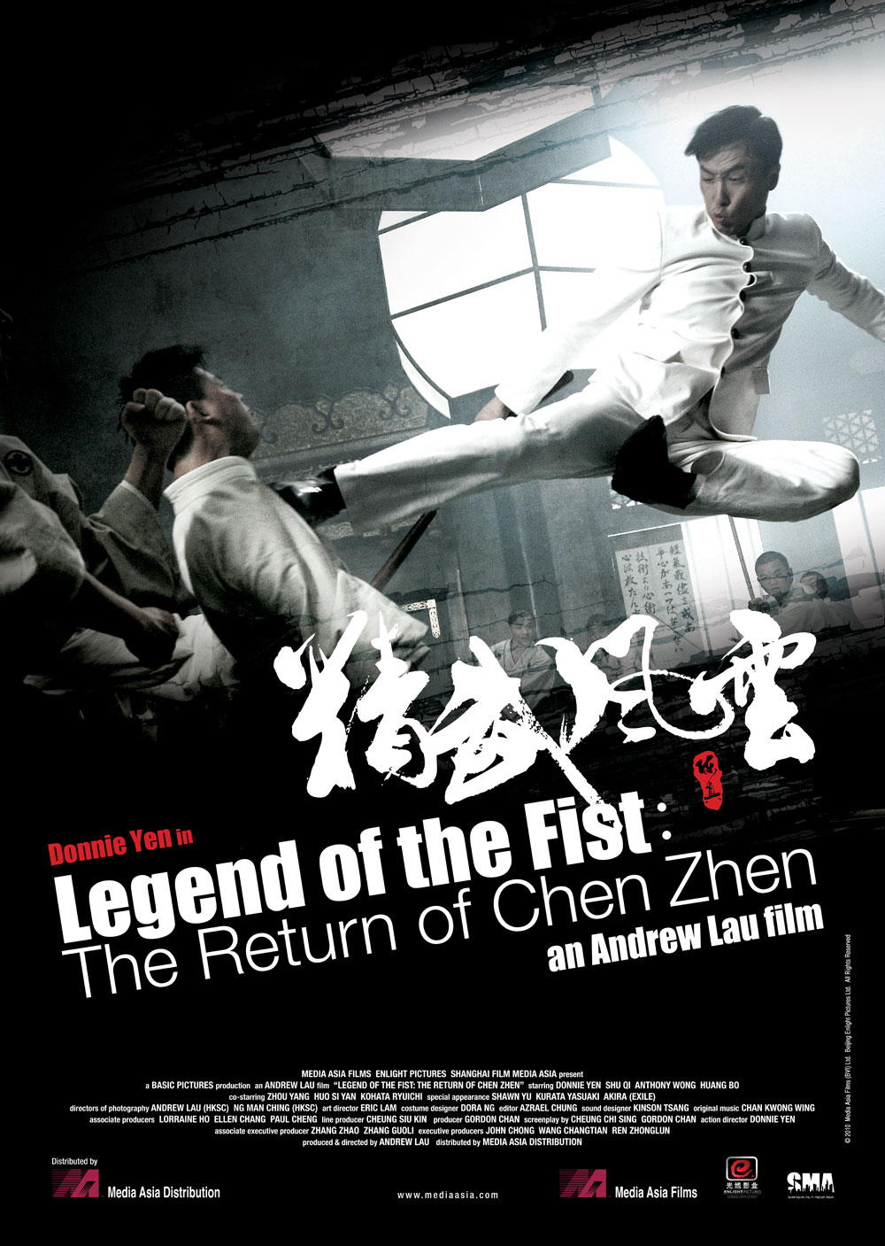Кулак легенды: Возвращение Чен Жена / Legend of the Fist: The Return of Chen Zhen / Jing mo fung wan: Chen Zhen (2010) BDRip