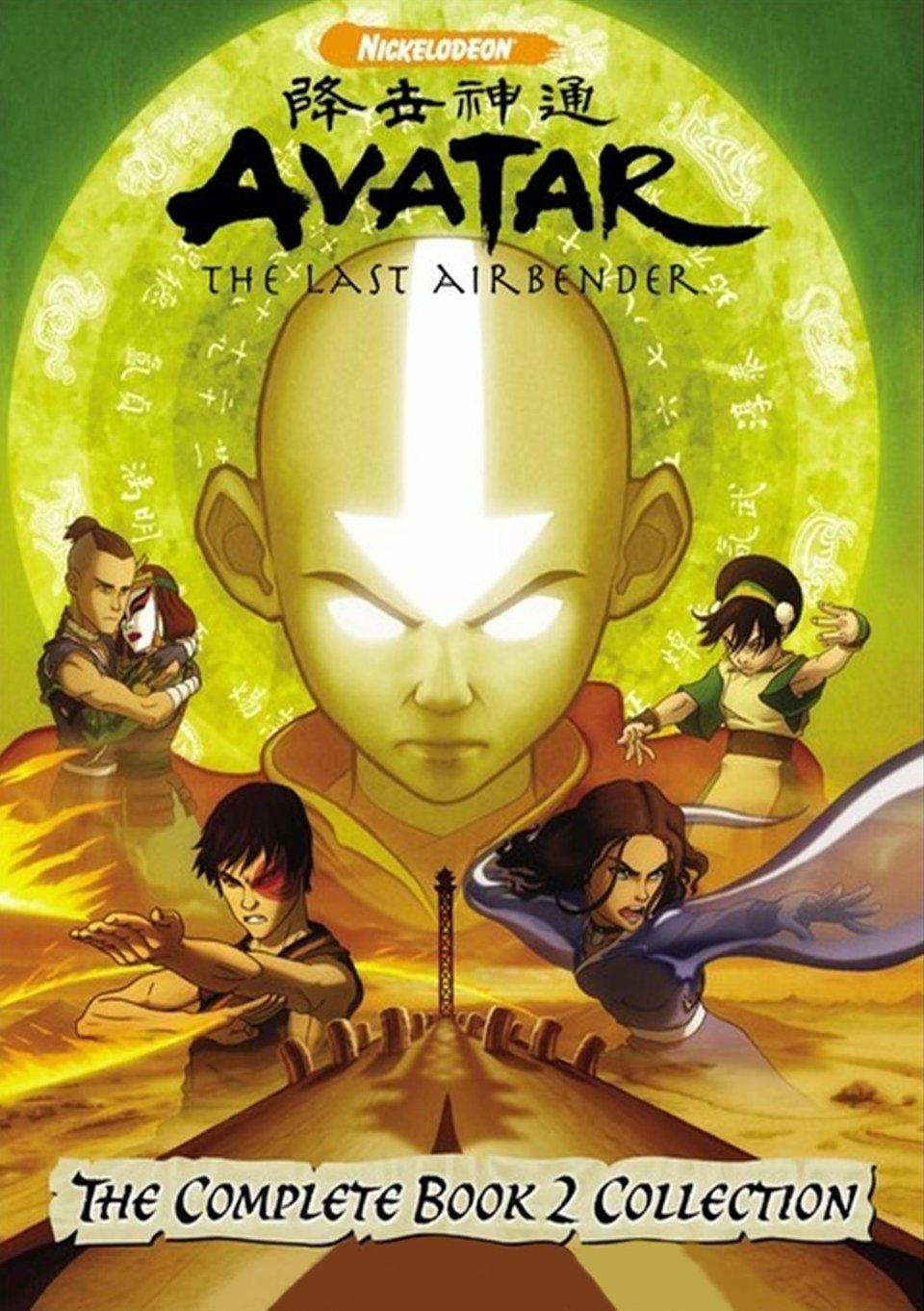 Аватар: Легенда об Аанге (Последний Маг Воздуха) (2005 ...