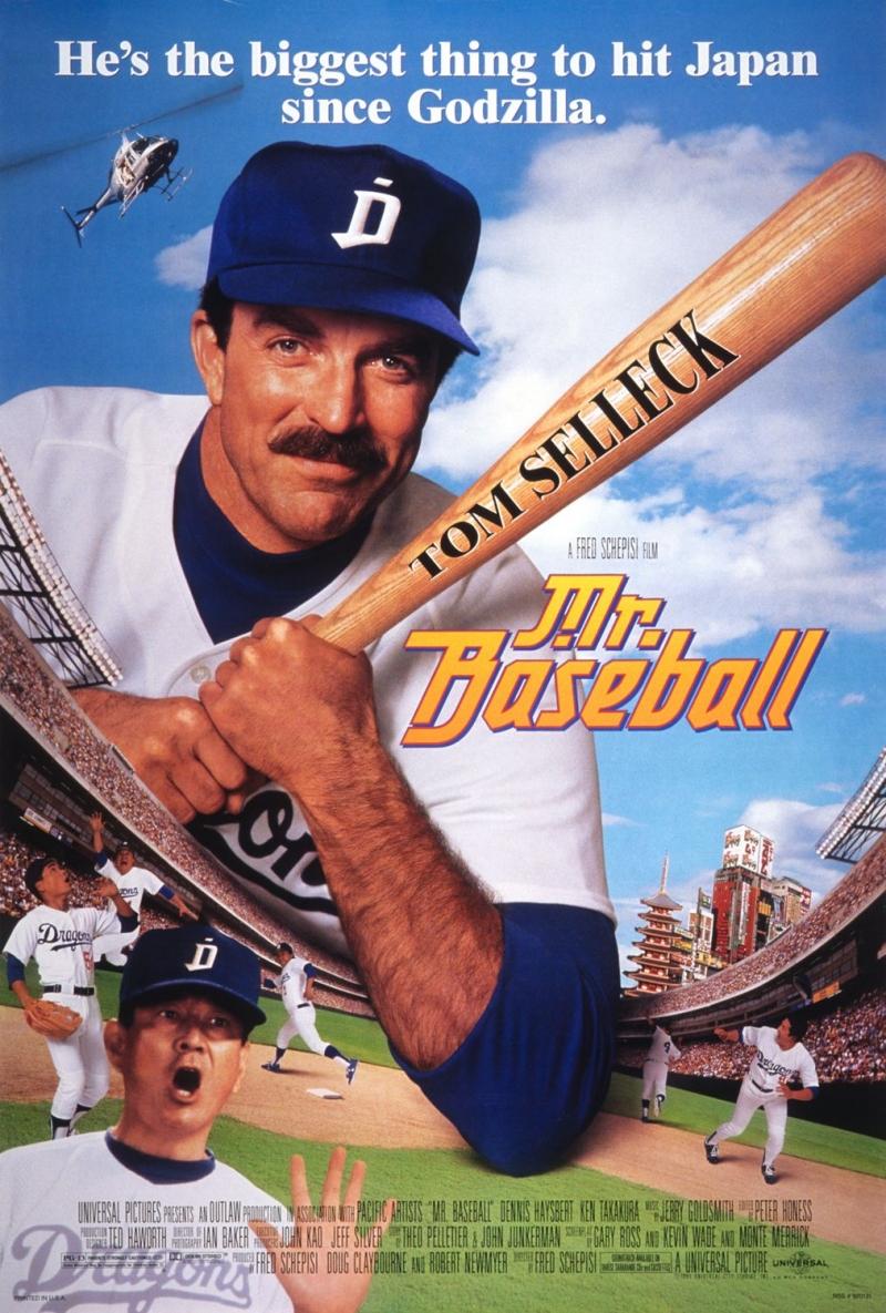 Фильм Мистер Бейсбол смотреть онлайн бесплатно,  в хорошем качестве