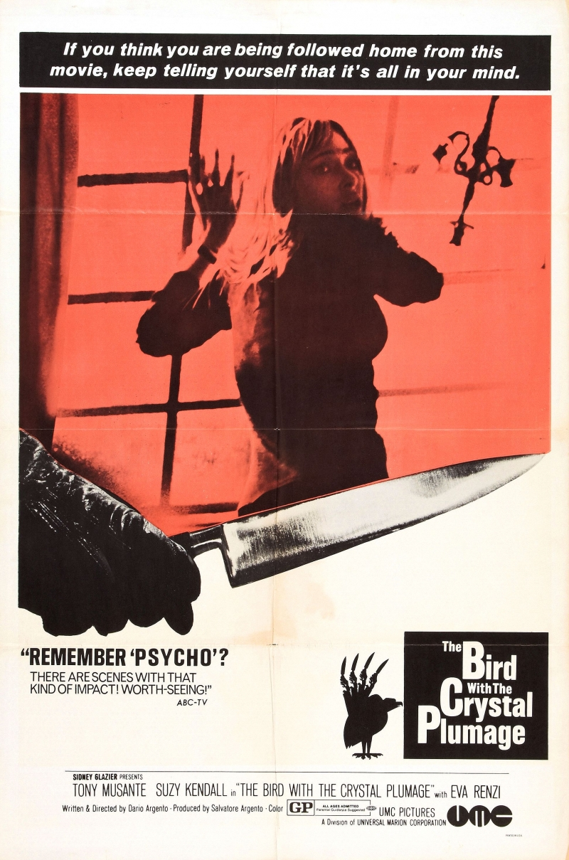 плакат фильма постер Птица с хрустальным оперением.