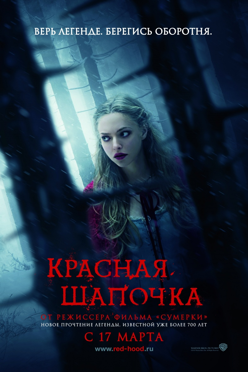 «Чужестранка 2 Сезон Википедия» — 2014