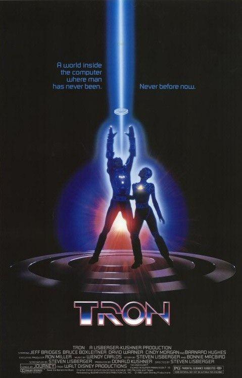 Трон (Tron)