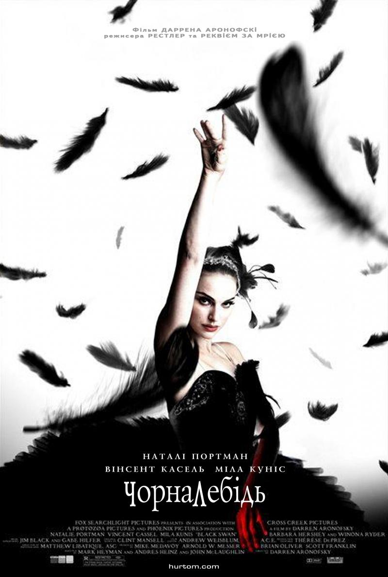 The Black Swan film  Wikipedia