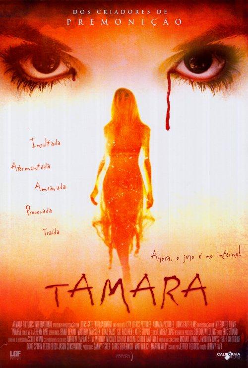 Несущая смерть (Tamara)