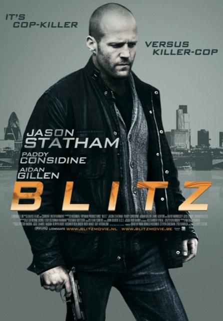 Без компромиссов (Blitz)
