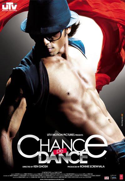 Танцуй ради шанса