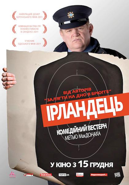 http://st.kinopoisk.ru/im/poster/1/7/5/kinopoisk.ru-Guard_2C-The-1755899.jpg
