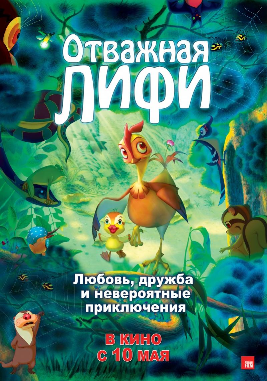 http://st.kinopoisk.ru/im/poster/1/8/5/kinopoisk.ru-Madangeul-Naon-Amtak-1850145.jpg