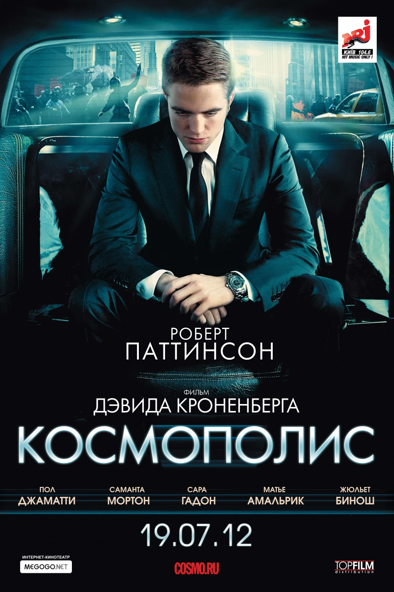 Новинки мира кино Kinopoisk.ru-Cosmopolis-1898139