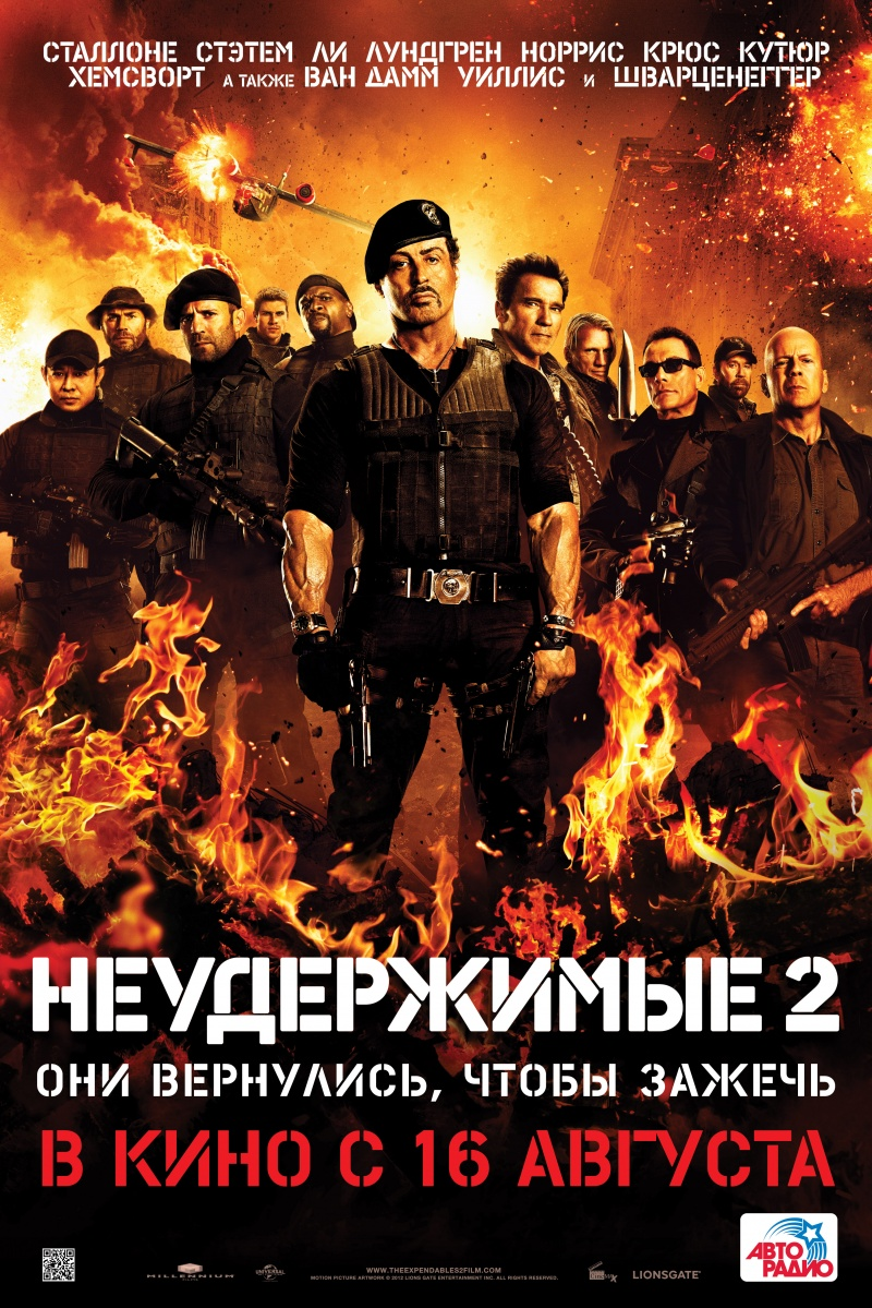 Новинки мира кино Kinopoisk.ru-The-Expendables-2-1926821