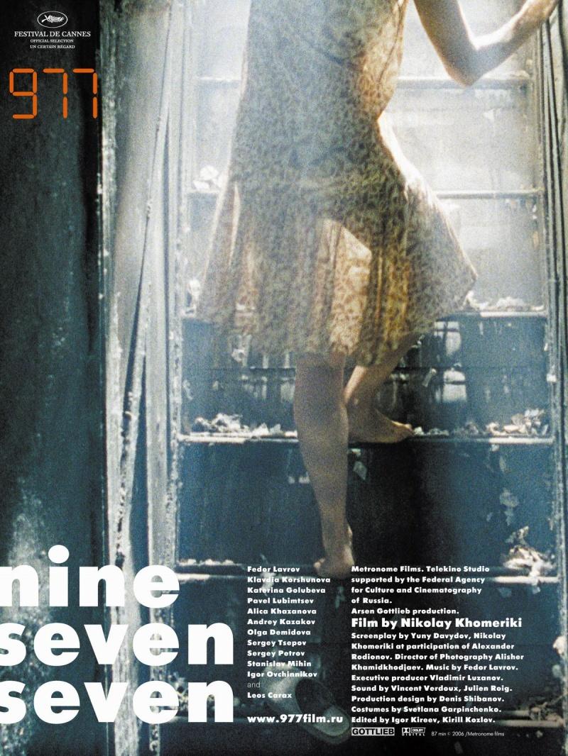Фильм Девять Семь Семь (977)  смотреть онлайн бесплатно, в хорошем качестве