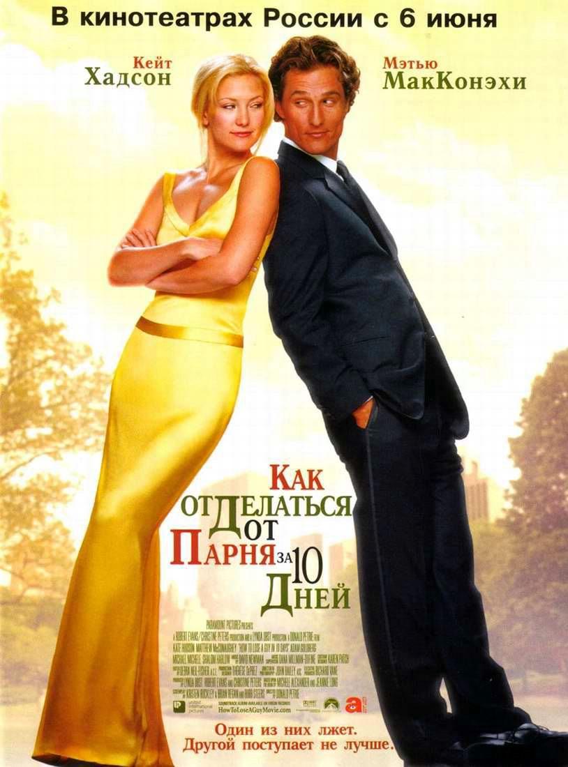 «Мультфильмы Про Тома И Анжелу На Русском» — 1990