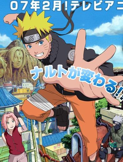 http://st.kinopoisk.ru/im/poster/5/2/6/kinopoisk.ru-Naruto_3A-Shipp_26_23251_3Bden-526440.jpg