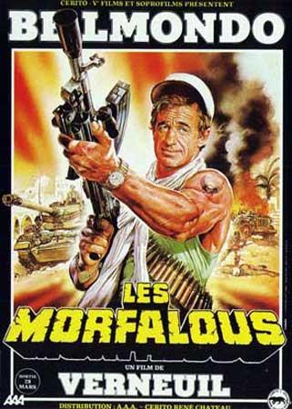 Авантюристы / Les Morfalous (1984) DVDRip