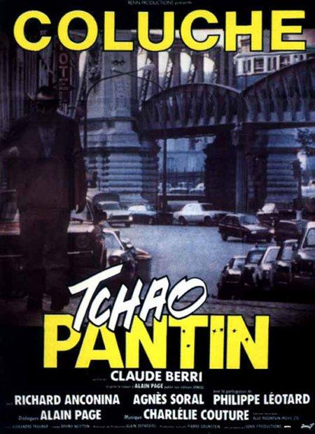 Чао паяц 1983  фильм бесплатно