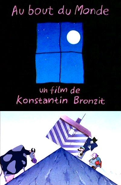 На краю земли / Au bout du monde (1998) TC
