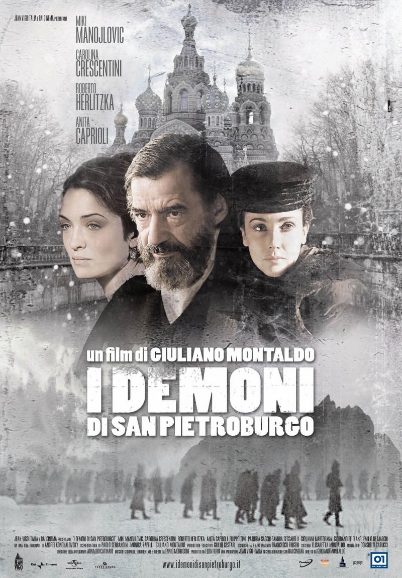 Фильм Демоны Санкт- Петербурга смотреть онлайн бесплатно,  в хорошем качестве