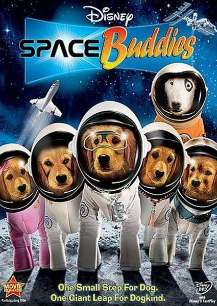 Фильм  Космические друзья смотреть онлайн бесплатно, в хорошем качестве