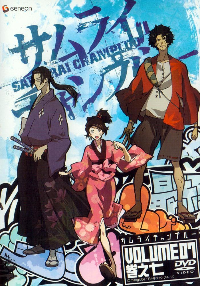http://st.kinopoisk.ru/im/poster/8/9/1/kinopoisk.ru-Samurai-chanpur_26_23251_3B-891800.jpg