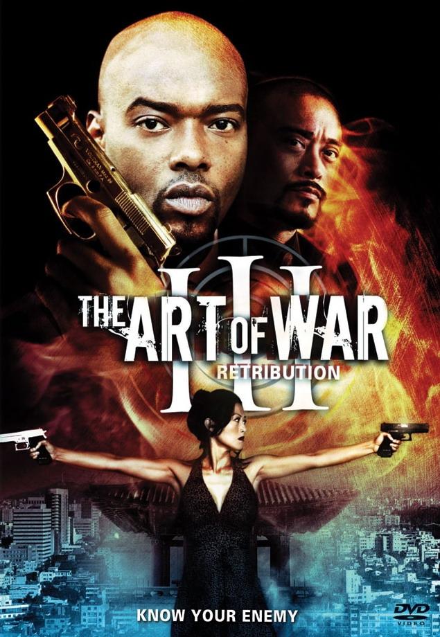 Фильм Искусство войны 3 смотреть онлайн бесплатно, в хорошем качестве
