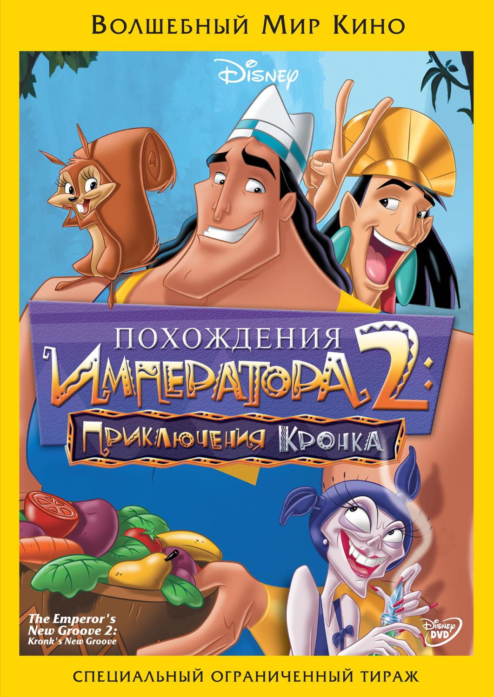http://st.kinopoisk.ru/images/cover/12285_1.jpg