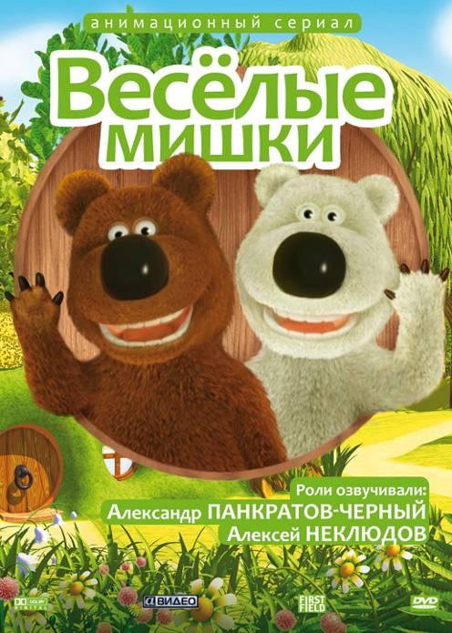 «Моя Прекрасная Няня Серия 10» — 2011