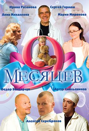 http://st.kinopoisk.ru/images/cover/4866_1.jpg