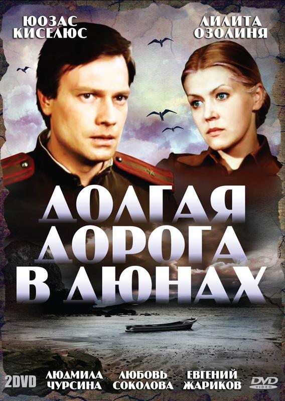 http://st.kinopoisk.ru/images/cover/7589_1.jpg