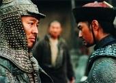 Tau ming chong