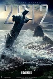 смотреть фильм 2012 онлайн бесплатно