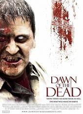 Фильм Рассвет Мертвецов смотреть онлайн бесплатно, Рассвет Мертвецов 2 смотреть онлайн