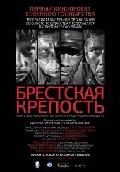 http://st.kinopoisk.ru/images/poster/sm_1281737.jpg
