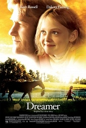 Мечтатель (Dreamer - Inspired by a True Story, 2005)