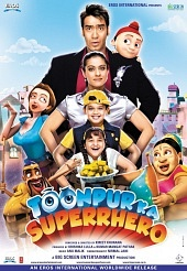 Супергерой Тунпура/Toonpur Ka Superrhero
